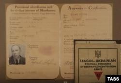 Удостоверение С. Бандеры на имя Степана Попеля