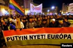Будапештта Путинның сәфәренә протест демонстрациясе