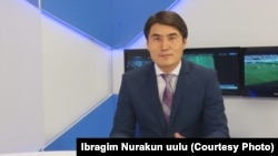 Ибраим Нуракун уулу.