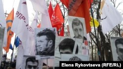 Шествие за свободу. Москва. 02.02.2014