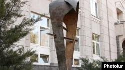 Հայկական դրամը խորհրդանշող արձանը Կենտրոնական բանկի շենքի դիմաց