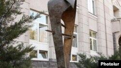 Դրամի արձանը Կենտրոնական բանկի շենքի մոտ