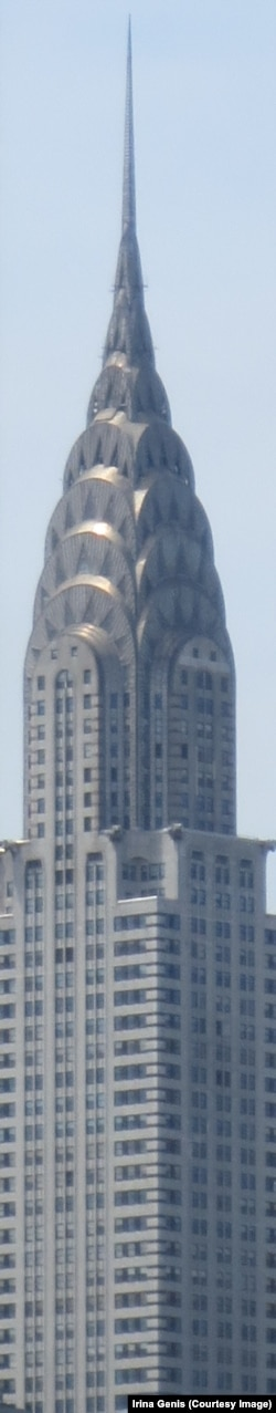 """Среди небоскребов всех поколений """"Крайслер"""" с его острым шпилем нельзя не заметить. (Фото Ирины Генис)"""