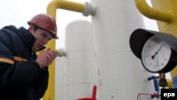 СП «Нафтогаза Украины» и «РосУкрЭнерго» все же создано