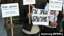 Акція на підтримку зниклих у Криму, Київ, серпень 2016 року