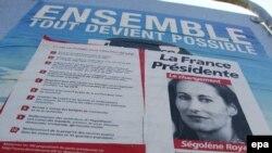 На выборах в Национальное собрание левым удалось несколько отыграться за проигрыш президентских выборов