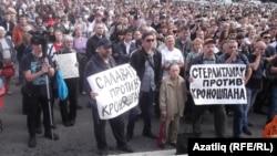 Кроношпан төзелешенә каршы урам җыены, Уфа, 7 сентябрь 2013