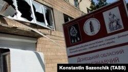 Донецкий краеведческий музей после артобстрела