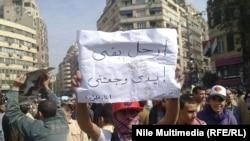 محتج مصري شاب يحمل لافتة ساخرة في ميدان التحرير
