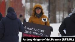 """Искандер Ясавеев на """"Марше материнского гнева"""". 10 февраля 2019 года"""
