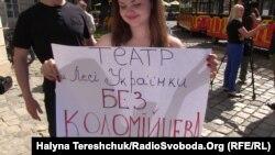 Протест працівників театру Лесі Українки у Львові. 22 червня 2015 року