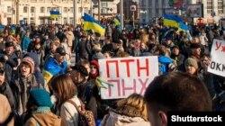 Митинг в Харькове против оккупации Россией Крыма. 9 марта 2014 года