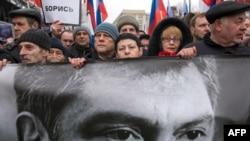 Марш памяти Немцова в Москве, архивное фото