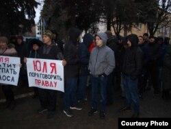 Сторонники Петра Порошенко на митинге в Краматорске