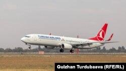 Самолет «Турецких авиалиний» вылетает из аэропорта «Манас».