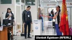 Бишкектеги добушкана.