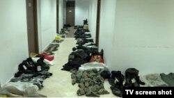 Dokazi u vezi navodnog pokušaja terorističkog napada u Crnoj Gori