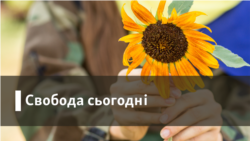 Фрагмент козацького співу