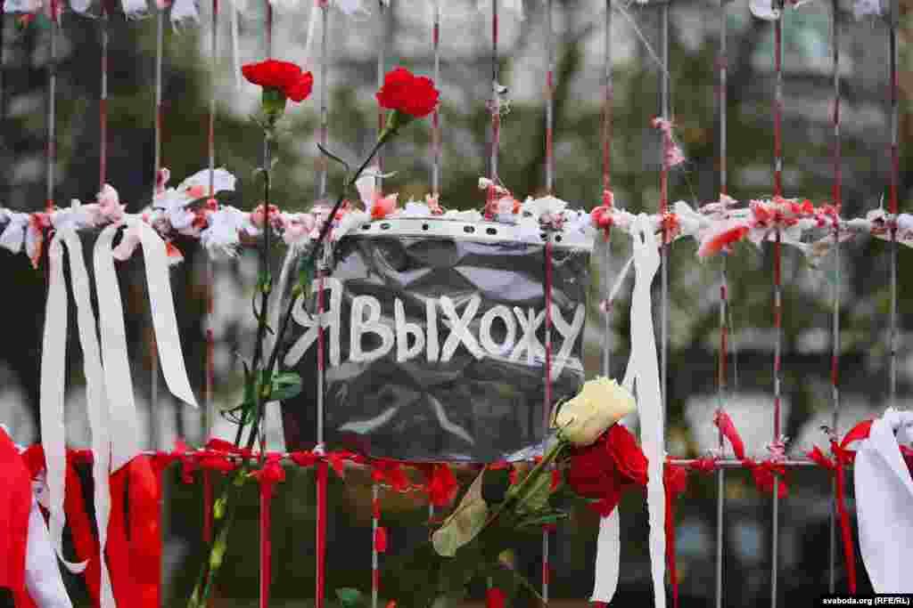 Менск. Мэмарыял памяці Рамана Бандарэнкі ў двары дому, дзе ён жыў, вядомым як «Двор перамен»