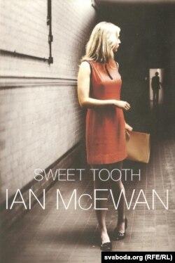 Вокладка кніжкі «Sweet Tooth»