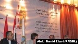 جانب من اللقاء الدولي عن الآثار العراقية في أربيل