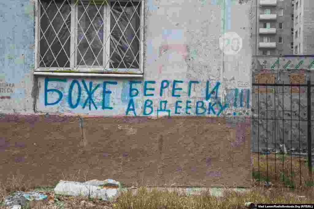 Напис на одній із розбитих житлових будівель
