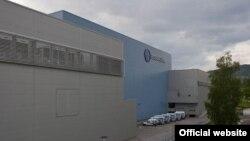 Fabrika Bosnalijek