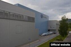 Fabrika Bosnalijeka - ilustracija