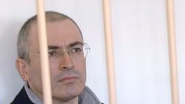 Mikhail Khodorkovsky in court in Chita