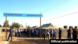 Экспериментальный палаточный городок для сборщиков хлопка в Баяутском районе Сырдарьинской области.