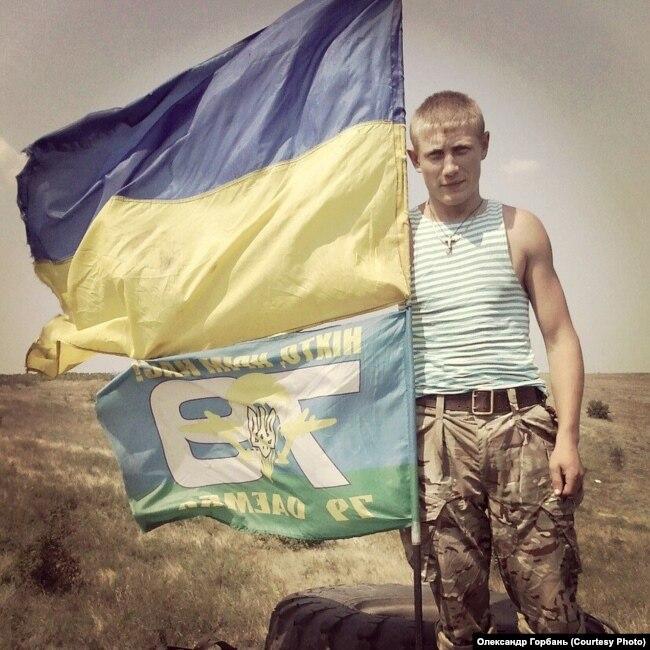 Захисник Донецького аеропорту Андрій Горбань