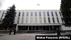 Parlamenti i Republikës Serbe