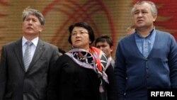 Алмазбек Атамбаев, Роза Отунбаева, Өмүрбек Текебаев. Бишкек, 2010-жыл
