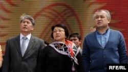 Убактылуу өкмөт төрайымы Роза Отунбаева орун басарлары Алмазбек Атамбаев жана Өмүрбек Текебаев менен.