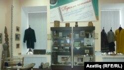 Этнография кафедрасы музее