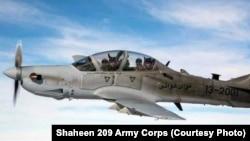 Самолет ВВС Афганистана