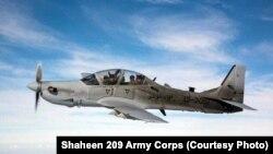 Самолет афганских ВВС, иллюстративное фото.