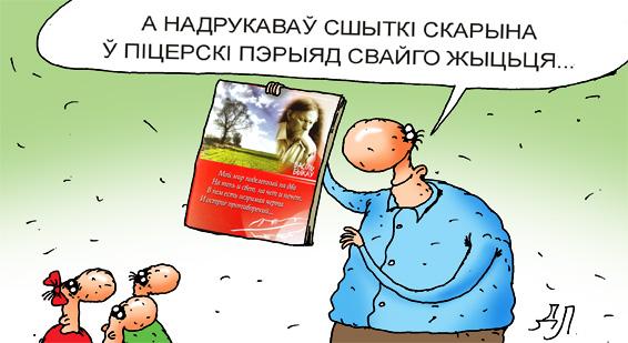 Які палітычны дзеяч сказаў, што вучыўся на вершах Васіля Быкава?