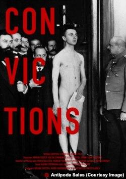 """На плакате фильма """"Убеждения"""" изображен визит депутатов Госдумы России на призывной участок в 1915 году"""