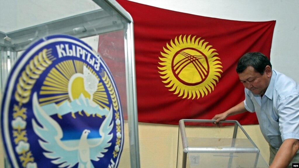 Кыргызстандагы президенттик шайлоодон бир көрүнүш. 2009-жыл. Иллюстрациялык сүрөт.