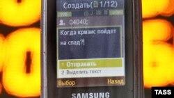 در آستانه سالگرد هجده تیر سیستم ارسال پیام کوتاه در ایران یک بار دیگر مختل شد.