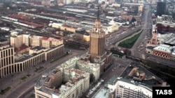 Տեսարան Մոսկվայից