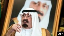 Abdullah Bin Abdulaziz al Saud - Foto nga arkivi