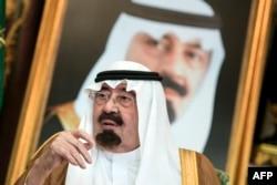 Король Саудовской Аравии Абдулла в сентябре 2014 года
