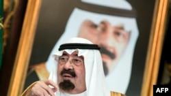 Абдулла ибн Абдул-Азиз Аль Сауд