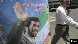 پوستر تبلیغاتی محمود احمدینژاد در رقابتهای انتخابات ریاستجمهوری سال ۱۳۸۴ که در آن آوردن پول نفت بر سر سفرههای مردم، وعده داده شد
