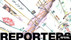 France/Iran - Reporters Without Borders Logo with Iranian newspapers on background, 13Jul2007