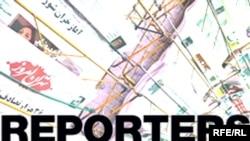لوگویی از سازمان گزارشگران بدون مرز