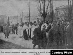Перезахоронение погибших во время боя под Крутами. Киев, 1918