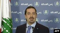 Saad Hariri, resigned as Lebanese prime minister on November 4.